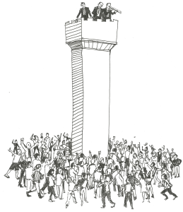 Eva-Strauss-Ivory-Tower